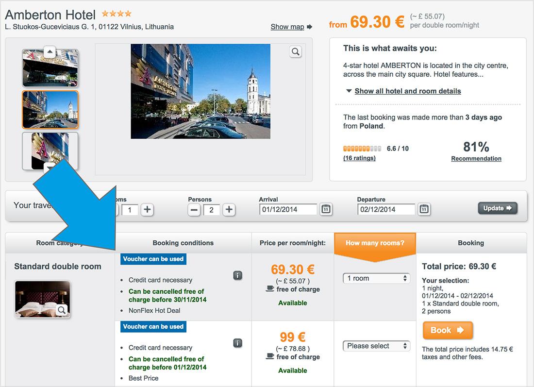 gde-vvodit-promokod-hotel-info-4