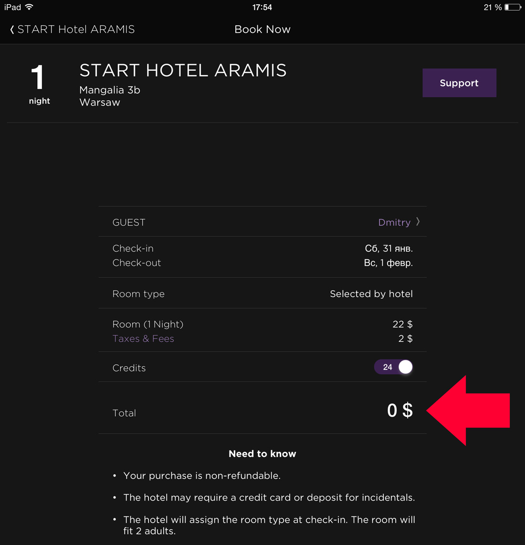 hoteltonight-4